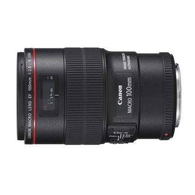 九晴天  租鏡頭相機 出租~ Canon EF 100mm F2.8L IS USM MACRO 微距鏡 台北市