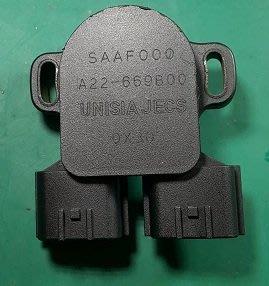 【台灣精準】汽車零件--外匯NISSAN SENTRA 180 / N16 節氣門位置感知器A22-669B00