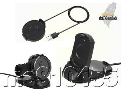 Ticwatch Pro 充電器 智能手錶 直立座充 磁吸充電座 手錶充電器 ticwatch pro 充電線 座充