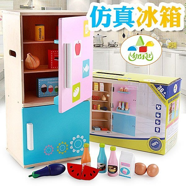 【阿LIN】193603 幼樂比 15040木製仿真冰箱 兒童扮家家酒 木製小冰箱 實木