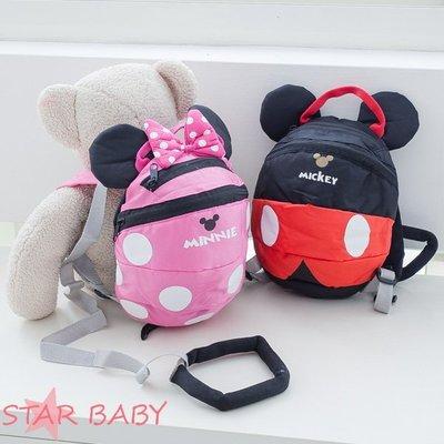 STAR BABY-可愛米奇 米妮 造型包 防走失背包-小包