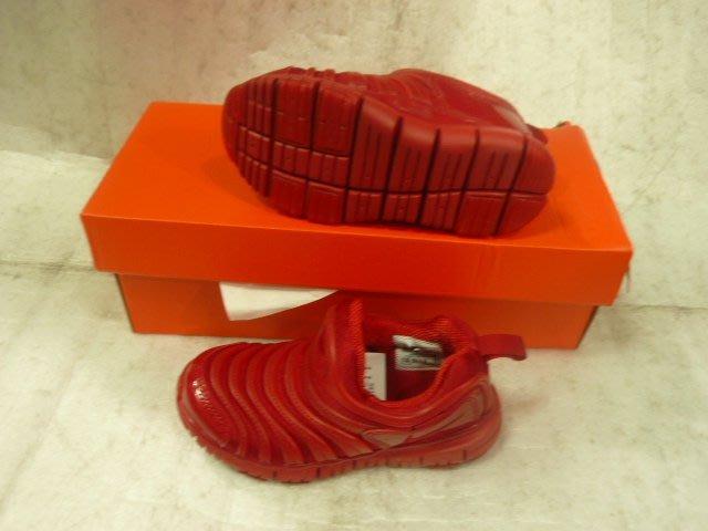 【n0900台灣最便宜】2015 NIKE-兒童專業運動毛毛蟲鞋DYNAMO FREE -343738-610