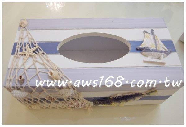 海洋面紙盒
