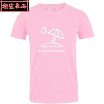 潮流衣品 程序員debian編程linux操作系統源代碼碼農T恤短袖男女半袖衫衣服 russe