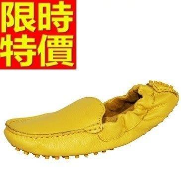 豆豆鞋 女鞋子-時尚百搭真皮純色平底女休閒鞋5色65l21[獨家進口][米蘭精品]