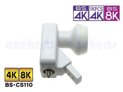 2019 偏焦BS/CS 4K8K LNB 最新規格左右旋波兼容 日本BS 4K 8K頻道專用LNB 3224MHz