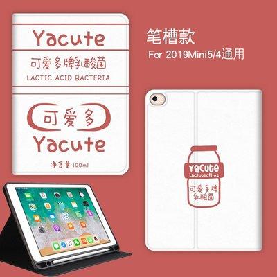 平板套 平板保護套 新款 iPad10.2mini4保護套Air310.5蘋果6平板Pro9.7寸筆槽殼11 超夯