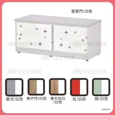 【沙發世界家具】塑鋼坐鞋櫃**〈Y061R1041-1〉鞋櫃/矮櫃/邊櫃/高低櫃