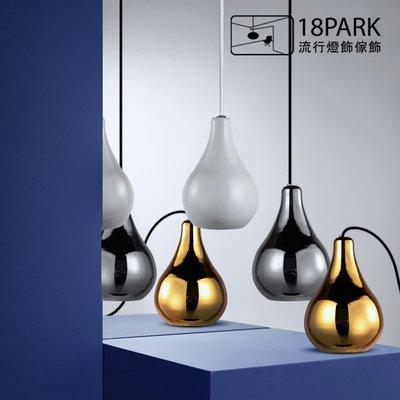 【18park】新時尚風格Muster [ 集合吊燈-1號 ]