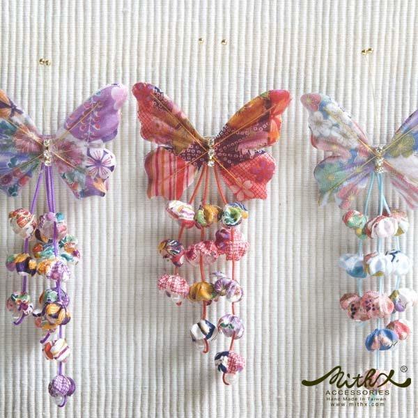 MITHX,櫻福,蝴蝶流蘇,小側夾,胸針,瀏海夾,兩用款造型小物-三色