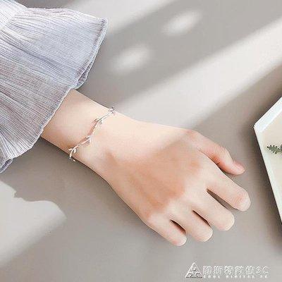 925銀葉子手鍊甜美清新女手飾個性創意森繫學生韓版簡約飾品閨蜜 酷斯特數位3c