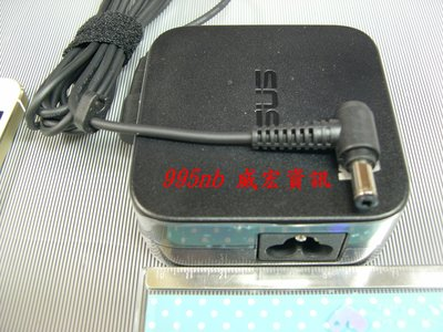 威宏資訊 華碩  F501 F501A F501U 19V 3.42A  65W 變壓器 充電器 變壓器過熱 無法充電