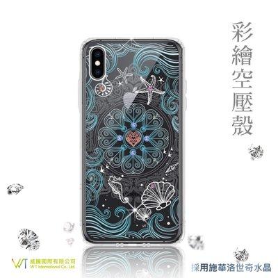 【WT 威騰國際】WT® Apple iPhone XS Max 施華洛世奇水晶 彩繪空壓殼 軟殼 -【海洋之心】