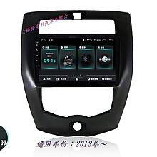 ☆楊梅高利汽車音響☆JHY M3 (雙聲控)LIVINA 10吋專用安卓機(藍芽.導航.WIFI.手機互連)特價中