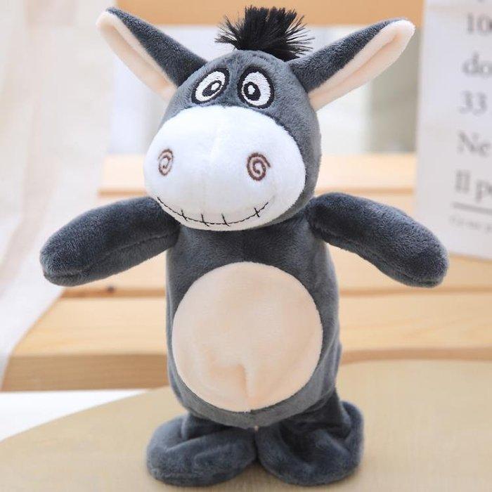 會說話的抬杠小毛驢模仿毛絨玩具復讀玩偶錄音學舌公仔抖音學話驢