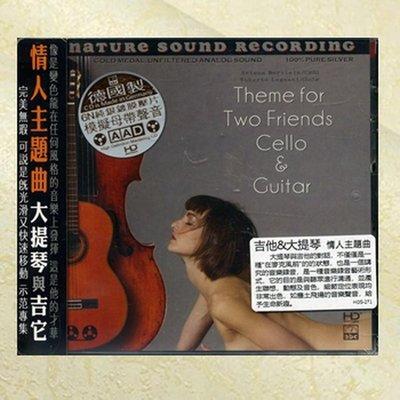 大提琴與吉他 情人主題曲 6N純銀鍍膜壓片---HDS262