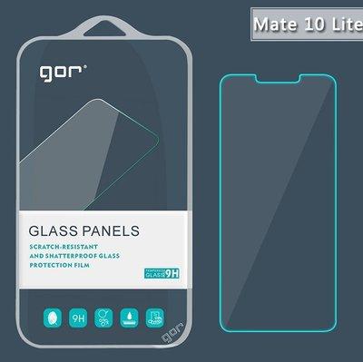 發仔 ~ 華為 Mate 10 Lite GOR 2入 鋼化玻璃保護貼 玻璃貼 玻璃膜 鋼膜