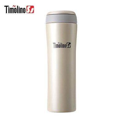 【限時特價】Timolino 隨身杯380ml 珍珠白(不鏽鋼保溫杯/ 不銹鋼杯/ 隨手杯/ 環保杯)
