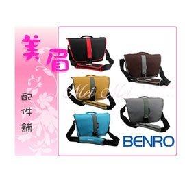 美眉配件 百諾 BENRO Smart 30 精靈系列 郵差包 側背包 黑色 10吋筆電 ㄧ機三鏡ㄧ閃燈