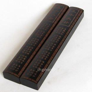 INPHIC-鎮紙紅木鎮尺紅木雕刻工藝品 36計 書枕 鎮紙