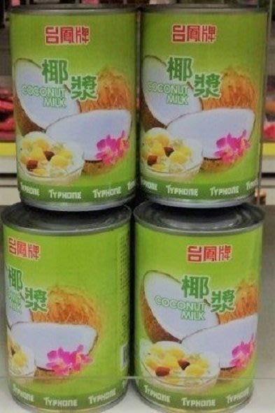 泰國進口【台鳳牌】椰漿400ml/罐$40~