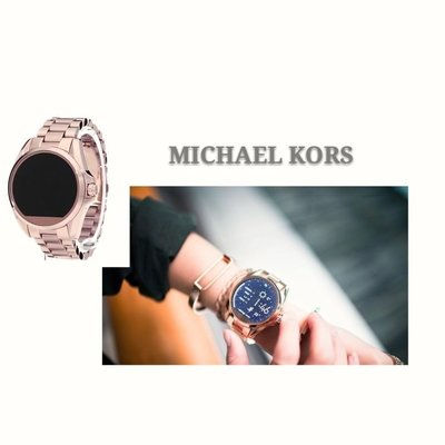 MICHAEL KORS Mkt5004 玫瑰金 智能腕錶 智慧手錶 觸控螢幕 液晶顯示