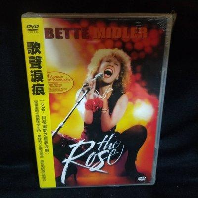 歌聲淚痕 The Rose 正版三區 DVD 貝蒂蜜勒