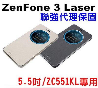 聯強 黑色 5.5吋 ZenFone 3 Laser/ZC551KL ASUS 透視皮套/視窗透視感應手機皮套/保護殼