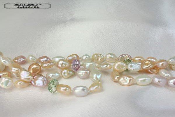 珠寶訂製系列™~200cm極美日本天然多顏色淡水Keshi珍珠+多色水晶多用途長/短項鍊