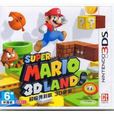 御玩家3DS 超級瑪利歐3D樂園 中文...
