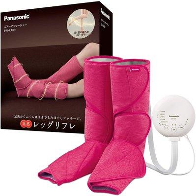 日本 PANASONIC 國際牌 EW-RA89 溫感 美腿舒壓按摩器 足部加熱溫感 消水腫 足部按摩 【全日空】