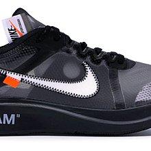[預購現貨黑us10.5賣場] Nike Zoom Fly Off-White Black Silver 限量聯名款藍標