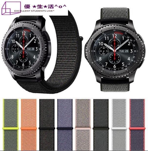 限時優惠 佳明 Garmin Venu 錶帶 尼龍回環 替換腕帶 20mm 透氣帆布 彩虹條紋 商務運動型手錶帶
