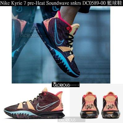 "Nike kyrie 7 PH EP ""Soundwave"" 音樂  黑 橘 DC0589-002【GLORIOUS】"