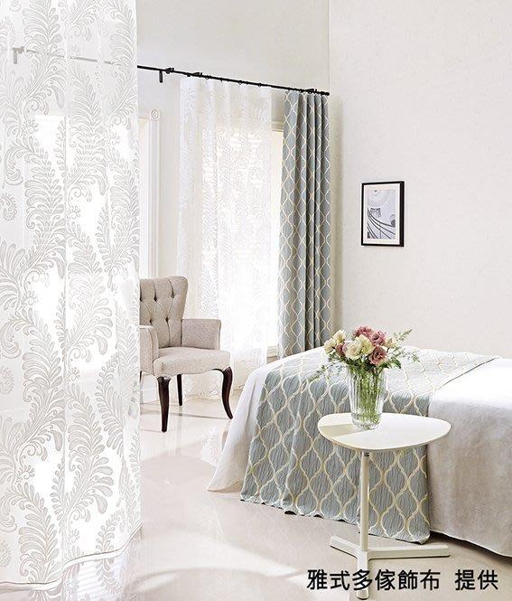 【窗的世界家飾館】20年專業製作達人,雅式多2020系列窗簾P415 西班牙進口A5532