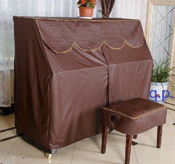 訂製 鋼琴罩+椅子凳子套 菱格子紋+PU皮革布套 酷帥 鋼琴琴罩 美式牛仔風 時尚炫鋼琴衣咖啡棕色 防塵布 拼布 個性化