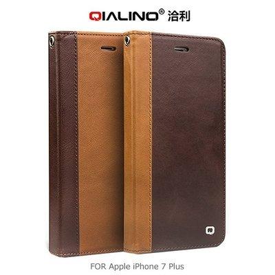--庫米--QIALINO 洽利Apple iPhone7 Plus 西部牛仔皮套 側翻皮套 插卡皮套 保護套