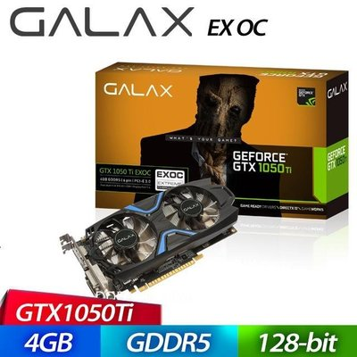 GALAX GTX 1050Ti EX OC 4GB DDR5 / GTX1050Ti4G 顯示卡 全新