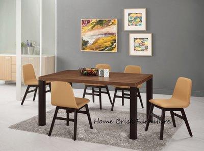 【宏興HOME BRISK】維克5尺餐桌,不含圖片一的綺麗餐椅(皮),促銷全省西部市區免運費,《QM新品16》