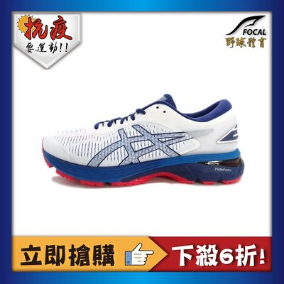 ASICS 男慢跑鞋 GEL-KAYANO 25 1011A019-100 台中市