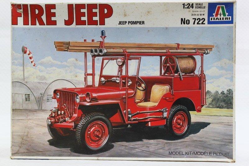 【統一模型玩具店】ITALERI《消防吉普車 FIRE JEEP》1:24 # 722