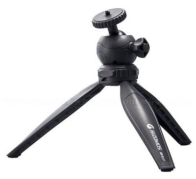 呈現攝影-GIZOMOS 桌上腳架(黑色) 低角度架 附雲台 可分離拆下 折疊 2段高度 拍倒影 縮時