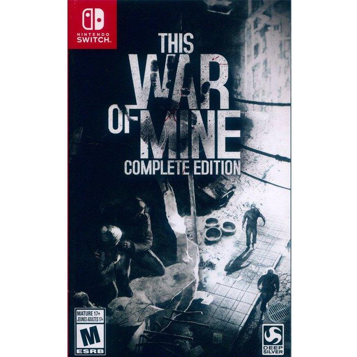 (現貨全新) NS SWITCH 這是我的戰爭 完整版 中英日文美版 This War of Mine - Comple