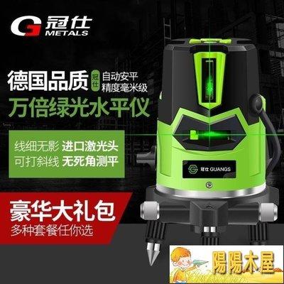 水平儀 水平儀綠光高精度自動打線激光水...