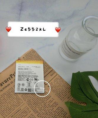 ASUS ZenFone 3 ZE552KL 華碩專用電池 DIY 維修零件 電池