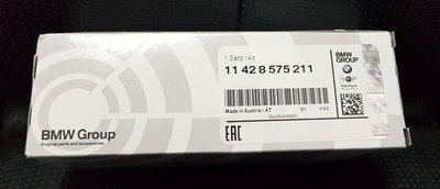 ☆正☆ BMW 原廠 機油濾芯 機油芯 B38 B47 B48 柴油車 汽油車 F20 F30 F10 F15 F34 F23 F26 LCI