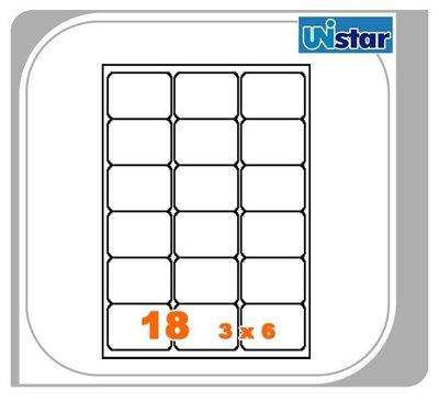 裕德 電腦標籤  18格 US4265 ((買五盒送五盒,型號可任選!))三用標籤 列印標籤