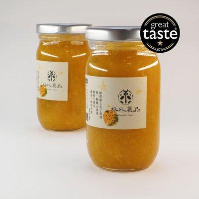 2019年Great Taste Award【挑剔嚴選】格外農品 青皮椪柑果茶醬 Green Ponkan Marmalade  280g x 1 /全素無添加