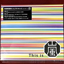 嵐Arashi 第17張原創專輯 This is 嵐  (日版初回2 CD+藍光BLU-RAY限定盤) 全新 BD