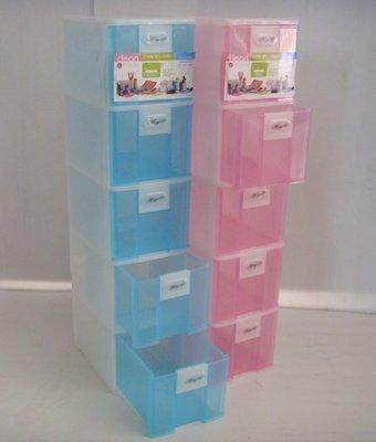 Oo小魏子oO 062 整理盒 CD收納盒 5抽屜 迷你OA櫃 半透明外盒 台灣製造  一標3入